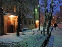 Σπίτι στη Ρωσία Στοκ εικόνες με δικαίωμα ελεύθερης χρήσης