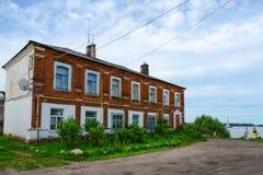 Σπίτι στο μέρος Zarechenskaya της πόλης, Kalyazin, Ρωσία Στοκ Εικόνες