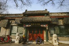 Σπίτι στο Πεκίνο Κίνα Στοκ Φωτογραφίες