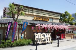Σπίτι της Ιαπωνίας Στοκ Εικόνες