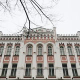Σπίτι της τέχνης Στοκ Εικόνα