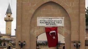 σπίτι του από την Ανατολία sufism 3 Ισλάμ σπιτιών πόλης μουσουλμανικών τεμενών του Veli bektas haci φιλμ μικρού μήκους