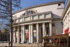 Σπίτι των ανώτερων υπαλλήλων σε Ekaterinburg, Ρωσία Στοκ εικόνες με δικαίωμα ελεύθερης χρήσης