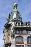 Σπίτι των βιβλίων στη Αγία Πετρούπολη Στοκ Φωτογραφίες