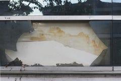 Σπασμένα γυαλιά της οικοδόμησης Στοκ φωτογραφία με δικαίωμα ελεύθερης χρήσης