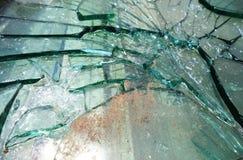 σπασμένος καθρέφτης στοκ φωτογραφία με δικαίωμα ελεύθερης χρήσης