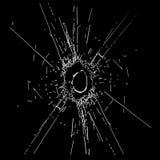 σπασμένο γυαλί Στοκ φωτογραφία με δικαίωμα ελεύθερης χρήσης