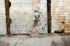 Σπασμένο παράθυρο Στοκ εικόνα με δικαίωμα ελεύθερης χρήσης