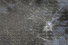 σπασμένο πλάνο γυαλιού Στοκ Εικόνες
