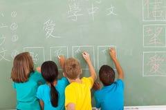 Σπουδαστές που μαθαίνουν τα κινέζικα Στοκ φωτογραφίες με δικαίωμα ελεύθερης χρήσης