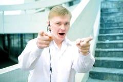 σπρώξιμο ανώτερων υπαλλήλ& Στοκ Εικόνες