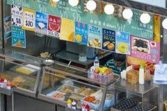 Στάβλος τροφίμων οδών στο Χονγκ Κονγκ στοκ φωτογραφία με δικαίωμα ελεύθερης χρήσης