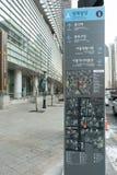 Στάση λεωφορείου Plaza Cheonggye στη Σεούλ, Νότια Κορέα Στοκ Εικόνες