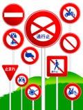 στάση λογότυπων Στοκ εικόνες με δικαίωμα ελεύθερης χρήσης