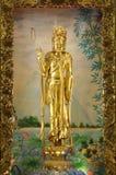 Στάση ορείχαλκου Yin Quan Στοκ Εικόνες
