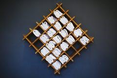 Στάση πετσετών Στοκ φωτογραφία με δικαίωμα ελεύθερης χρήσης