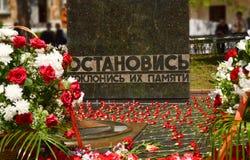 Στάση που υποκύπτει στην αιώνια φλόγα μνήμης τους - σύμβολο της νίκης στο Δεύτερο Παγκόσμιο Πόλεμο στοκ εικόνες