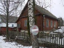 στάση σημαδιών Στοκ εικόνα με δικαίωμα ελεύθερης χρήσης