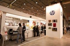 στάση HP photoshow Στοκ εικόνα με δικαίωμα ελεύθερης χρήσης