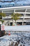 Στάδιο Yokohama με το χιόνι μέσα, Yokohama, Ιαπωνία Στοκ εικόνα με δικαίωμα ελεύθερης χρήσης