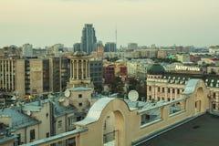 Στέγες της Μόσχας που εξισώνουν την άποψη Στοκ εικόνες με δικαίωμα ελεύθερης χρήσης