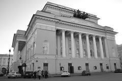 Στήλη διακοσμήσεων γλυπτών Στοκ εικόνα με δικαίωμα ελεύθερης χρήσης