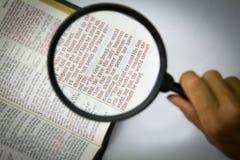 Στίχοι Βίβλων Στοκ εικόνα με δικαίωμα ελεύθερης χρήσης