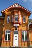 σταθμός κόλασης Στοκ Εικόνες