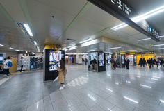 Σταθμός μετρό πάρκων ιστορίας και πολιτισμού Dongdaemun Στοκ Φωτογραφία
