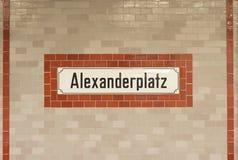 Σταθμός μετρό του Βερολίνου Στοκ Εικόνες