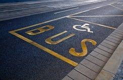 σταθμός σημαδιών διαδρόμων Στοκ φωτογραφίες με δικαίωμα ελεύθερης χρήσης