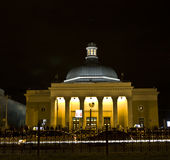 σταθμός της Μόσχας υπόγειος Στοκ φωτογραφίες με δικαίωμα ελεύθερης χρήσης