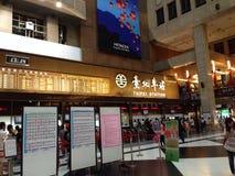 Σταθμός της Ταϊπέι Στοκ εικόνα με δικαίωμα ελεύθερης χρήσης