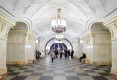 Σταθμός της Mira Prospekt στις 14 Νοεμβρίου 2016 στο μετρό της Μόσχας Στοκ Φωτογραφίες