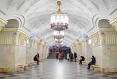 Σταθμός της Mira Prospekt στις 14 Νοεμβρίου 2016 στο μετρό της Μόσχας Στοκ φωτογραφία με δικαίωμα ελεύθερης χρήσης