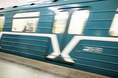 Σταθμός του μετρό της Μόσχας Στοκ εικόνα με δικαίωμα ελεύθερης χρήσης
