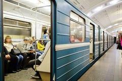 Σταθμός του μετρό της Μόσχας Στοκ φωτογραφία με δικαίωμα ελεύθερης χρήσης