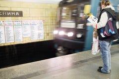 Σταθμός του μετρό της Μόσχας Στοκ εικόνες με δικαίωμα ελεύθερης χρήσης