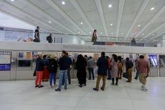 Σταθμός τρένου ΠΟΡΕΙΩΝ στην πλήμνη μεταφορών του World Trade Center στο Λόουερ Μανχάταν Στοκ Φωτογραφία