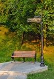 Σταθμός τρένου στο πάρκο στοκ εικόνα