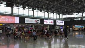 Σταθμός τρένου της Κορέας Busan Στοκ φωτογραφία με δικαίωμα ελεύθερης χρήσης