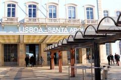 Σταθμός τρένου Apolonia Santa, Λισσαβώνα, Πορτογαλία Στοκ φωτογραφίες με δικαίωμα ελεύθερης χρήσης