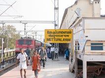 Σταθμός τρένου Mettupalayam, Tamil Nadu, Ινδία Στοκ Εικόνα