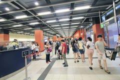 Σταθμός Χονγκ Κονγκ MTR Po Lam Στοκ φωτογραφία με δικαίωμα ελεύθερης χρήσης