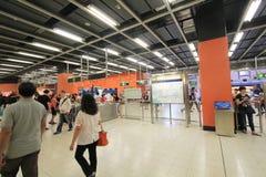 Σταθμός Χονγκ Κονγκ MTR Po Lam Στοκ εικόνες με δικαίωμα ελεύθερης χρήσης