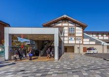 Σταθμός Arashiyama μακριών περιπετειωδών μυθιστορημάτων στο Κιότο Στοκ εικόνες με δικαίωμα ελεύθερης χρήσης