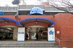 Σταθμός Kannai σε Yokohama Στοκ Εικόνες
