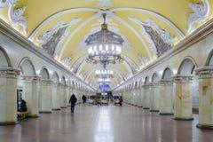 Σταθμός Komsomolskaya στις 14 Νοεμβρίου 2016 στο μετρό της Μόσχας Στοκ εικόνες με δικαίωμα ελεύθερης χρήσης
