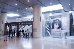 Σταθμός Kowloon υπογείων Χονγκ Κονγκ Στοκ φωτογραφία με δικαίωμα ελεύθερης χρήσης