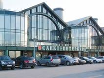 Σταθμός Ladozhsky, Αγία Πετρούπολη Στοκ Εικόνα